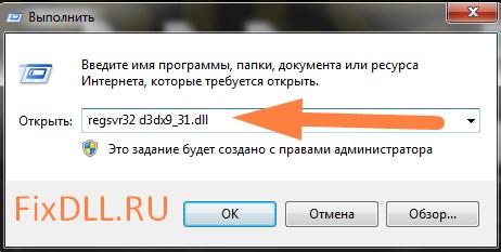 d3dx9 31.dll