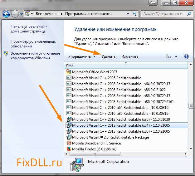 how to fix msvcp120 dll