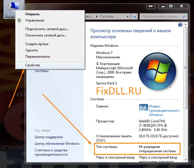 a required dll file msvbvm60 dll was not found