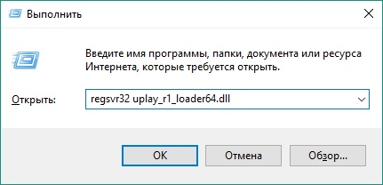 far cry 5 uplay_r1_loader64.dll download