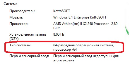 скачать Vcomp100.dll для Windows 7 - фото 9